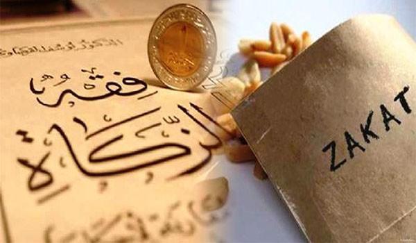 Dalil_Quran_Tentang_Mustahiq_Zakat.jpg
